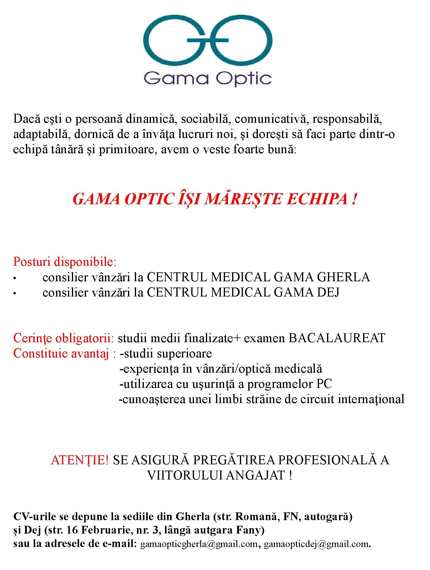 gama optic