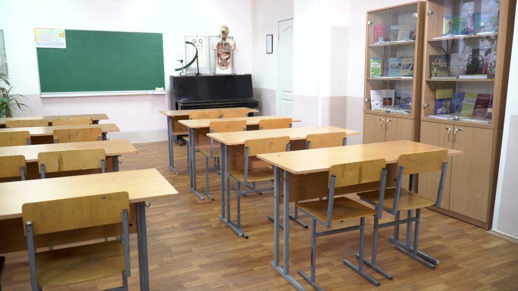 scoala goala